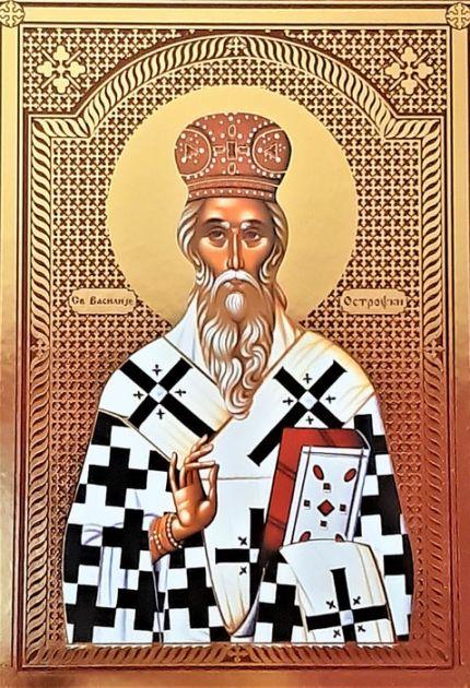 SPC i vernici proslavljaju Svetog Vasilija Ostroškog