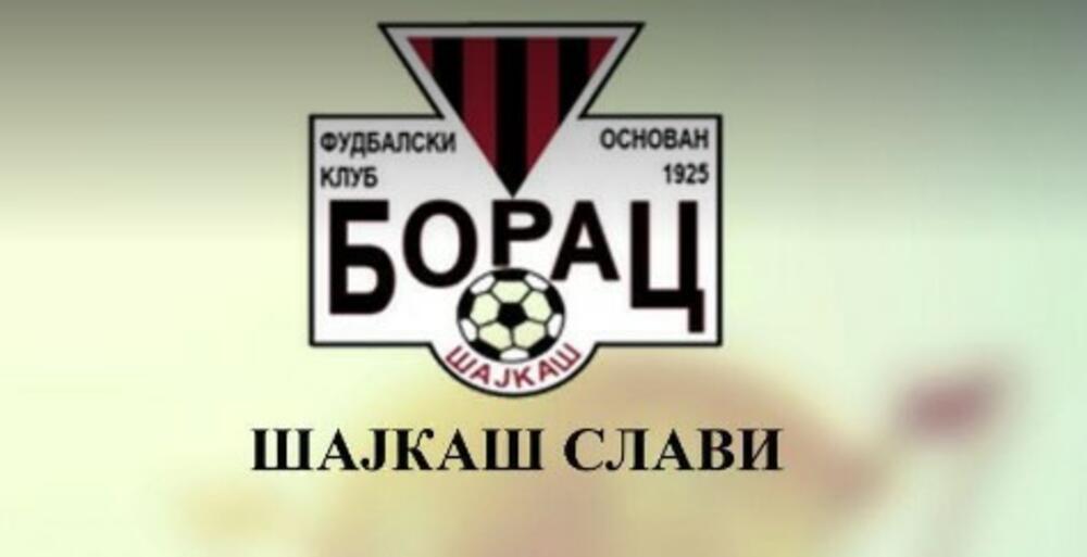 SPEKTAKL U ŠAJKAŠU: FK Borac slavi ulazak u Srpsku ligu Vojvodine