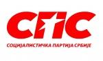 SPS U GORI: Podrška Srpskoj listi