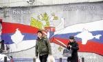 SRBI IZ SEVERNE KOSOVSKE MITROVICE: NEĆE MOĆI STRAHOM DA NAS OTERAJU
