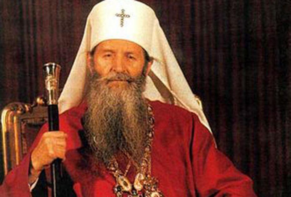 SRPSKI PATRIJARSI (7): German Đorić - graditelj Hrama Svetog Save