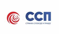 SSP: Srbi u Hrvatskoj ne treba da dozvole da im Beograd diriguje