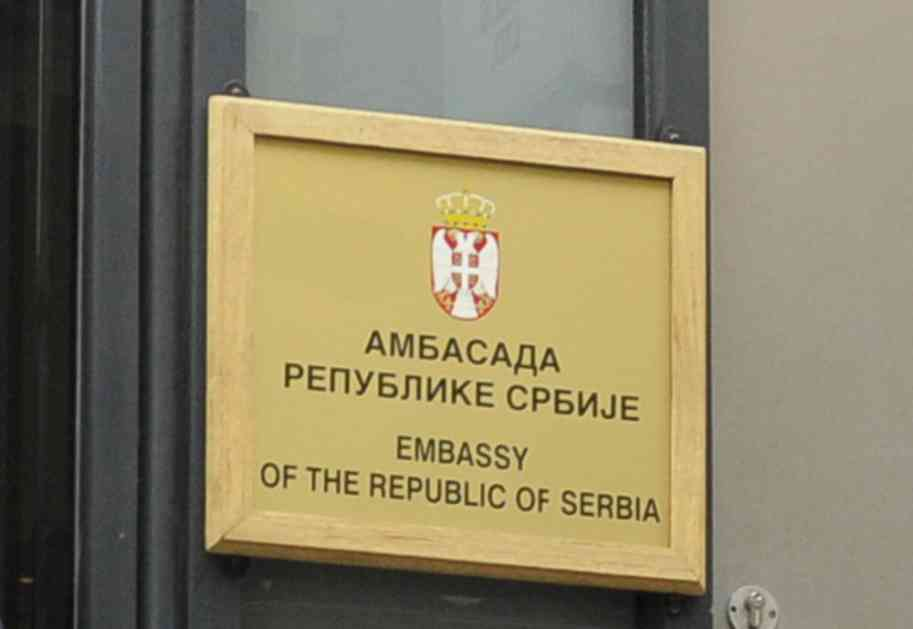 ŠTITIĆE SRBIJU OD CRNOGORSKIH KRIMINALNIH GRUPA: Ljubiša Milanović u ambasadi naše zemlje u Podgorici