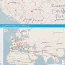 SZO, 2. 4. 2020. (18:00): Korona u svetu - 47. Srbija 1.060