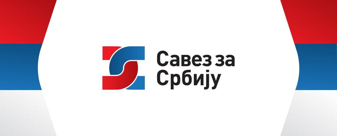 SZS: U Srbiji je u toku seoba Srba