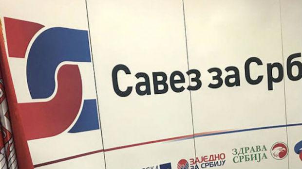 SZS: Vučić ponovo gazi Ustav
