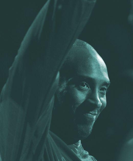 Sada i zvanično, Crna mamba u Kući slavnih, društvo mu prave Garnet i Dankan