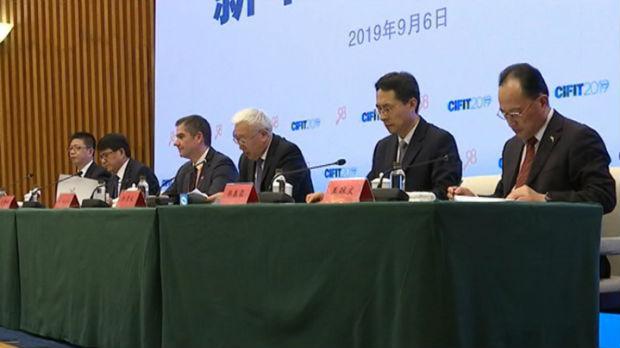 Sajam inovacija u Kini, šansa za nova partnerstva