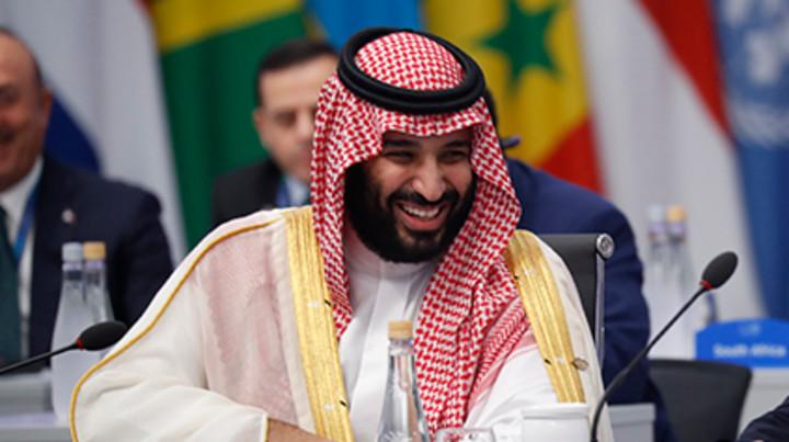 Salman: Međunarodna zajednica da zauzme stav prema Iranu