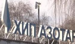 Samostalni sindikat Azotare: Radnici u ponedeljak u štrajku zbog stečaja