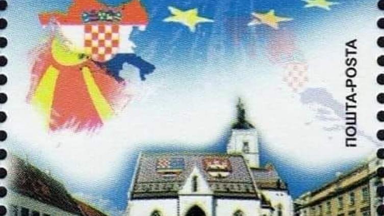 Sandžak na makedonskoj markici prikazan u sastavu NDH!