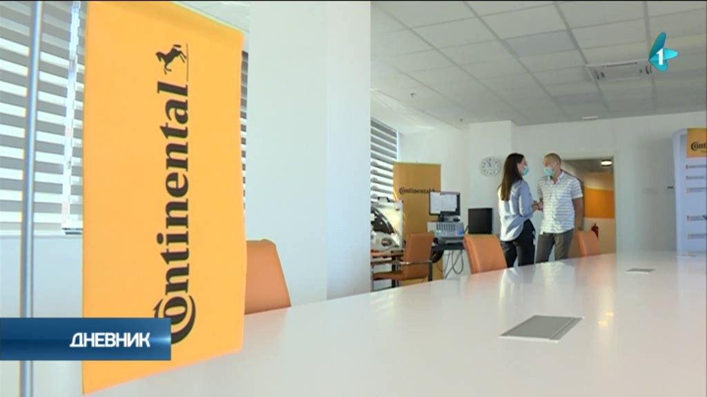 Saradnja Instituta za veštačku inteligenciju i Kontinentala