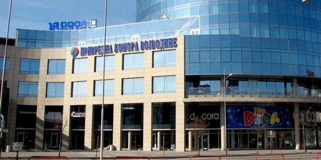 Saradnja Privredne komore Vojvodine i Zadružnog saveza na umrežavanju zadruga
