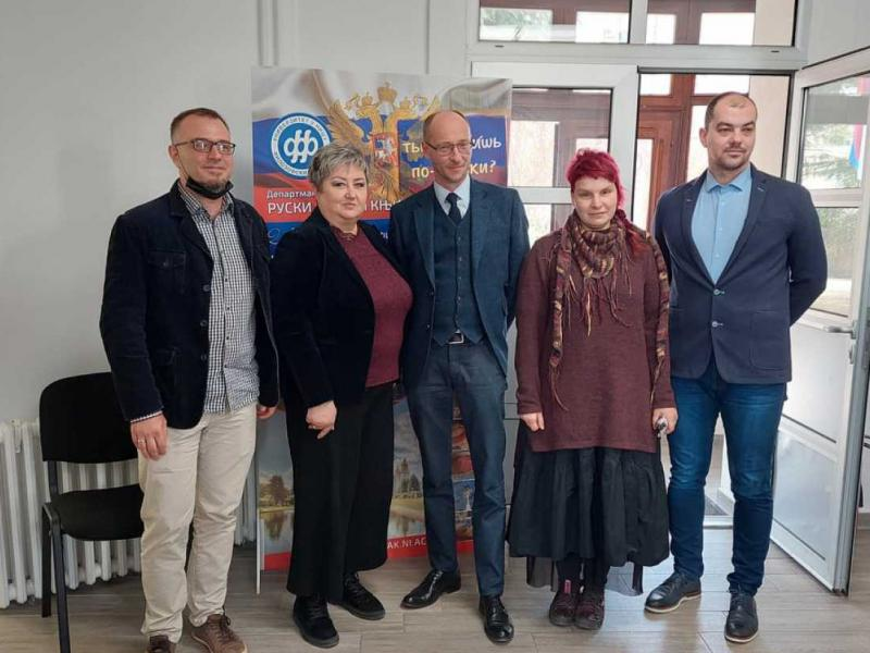 Saradnjom sa Ruskim domom Filozofski fakultet unapređuje studije ruskog jezika