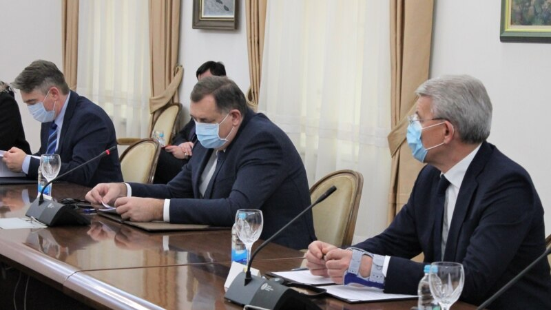 Sastanak čelnih ljudi u BiH: Nabaviti vakcine što prije