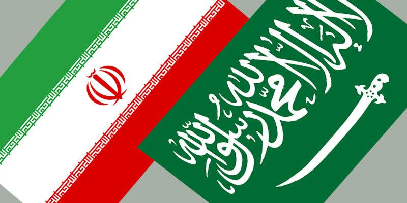 Saudijska Arabija i Iran popravljaju odnose?