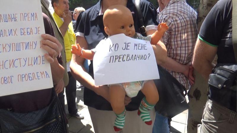 Savet Evrope ponovo zatražio od Srbije da usvoji zakon o nestalim bebama