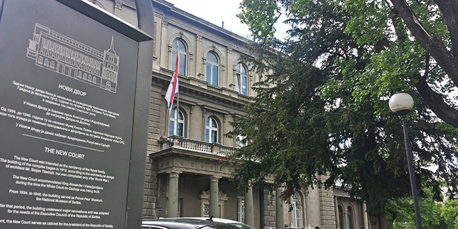 Zasedao Savet za nacionalnu bezbednost: Prva tema Kosovo, druga borba protiv kriminala