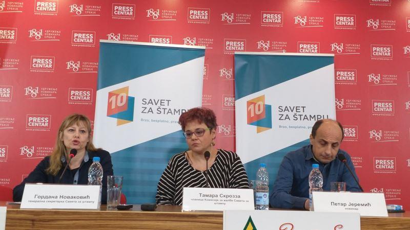 Savet za štampu: Raste broj prekršaja novinarskog kodeksa u Srbiji