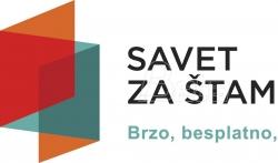 Savet za štampu: Sve više kršenja kodeksa novinara u Srbiji