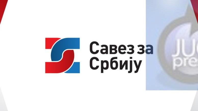 Savez za Srbiju: Prebijanje u Vranju dokaz terora