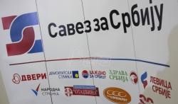 Savez za Srbiju: Prodaja Komercijalne banke neoogovoran potez vlasti u Srbiji