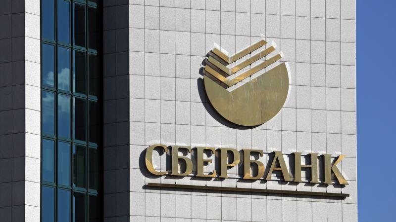 Sberbank će na sudu tražiti povratak duga Agrokora
