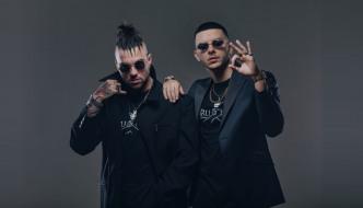 Sea Star okuplja ubojitu regionalnu hip-hop postavu