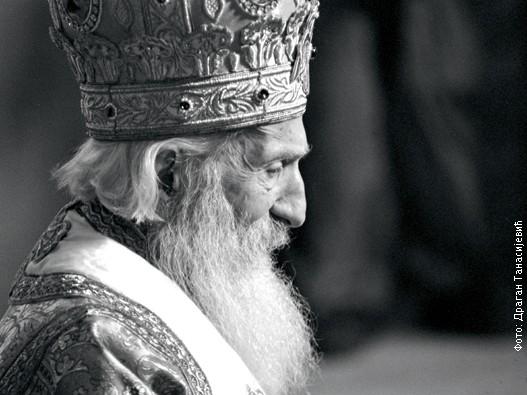 Sećanje na patrijarha Pavla