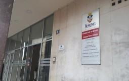 Sednica Skupštine Beograda o Statutu i rebalansu budžeta