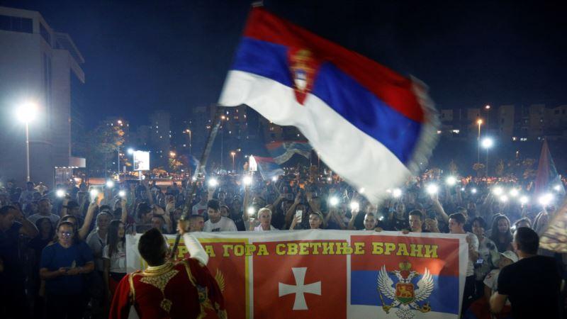 Sekularizam na testu u Crnoj Gori