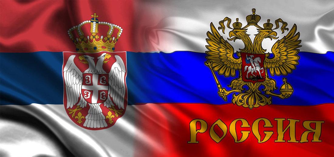 Selaković: Lavrov dolazi u Srbiju 16. novembra