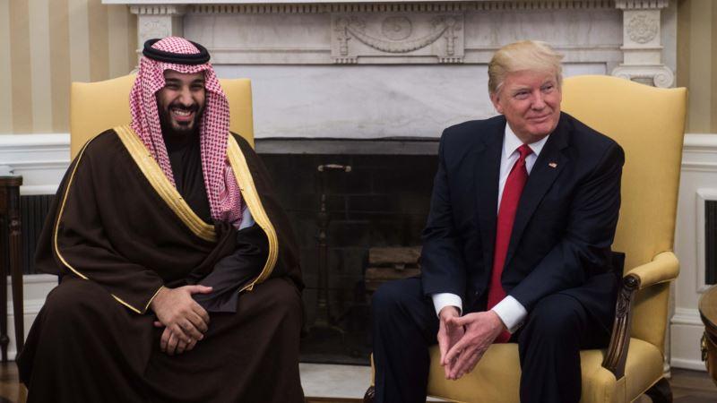 Senatska osuda Saudijske Arabije