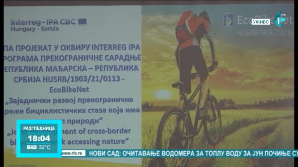Senta: Predstavljen projekat prekogranične mreže biciklističkih staza