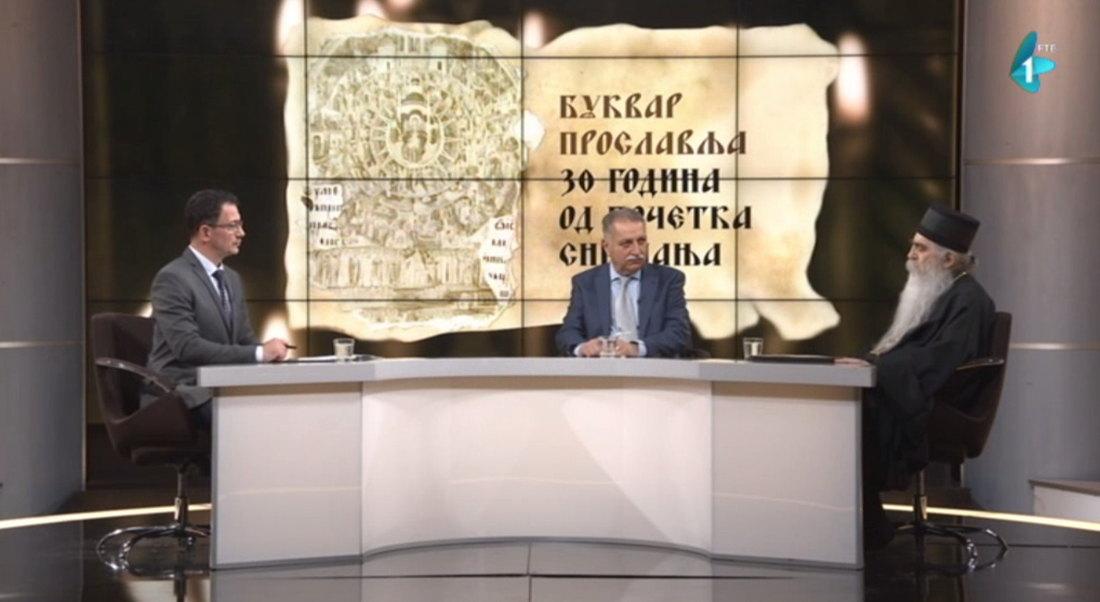 Serijal Bukvar pravoslavlja - jedinstven televizijski poduhvat u pravoslavnom svetu