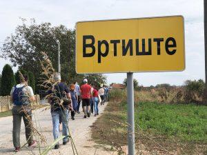 Šetali da povežu sela i grad