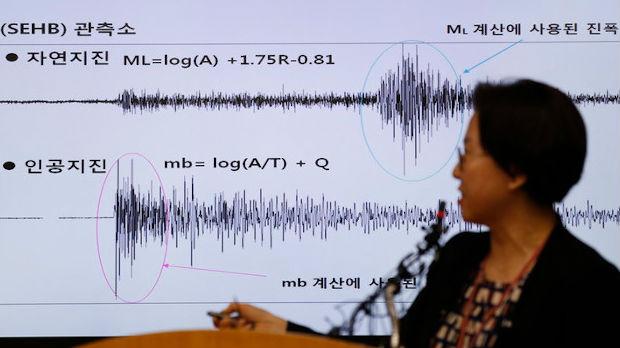 Seul: Zemljotres posledica nuklearnog testa iz 2017.