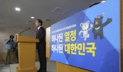 Seul predlaže razgovore s Pjongjangom o ZOI