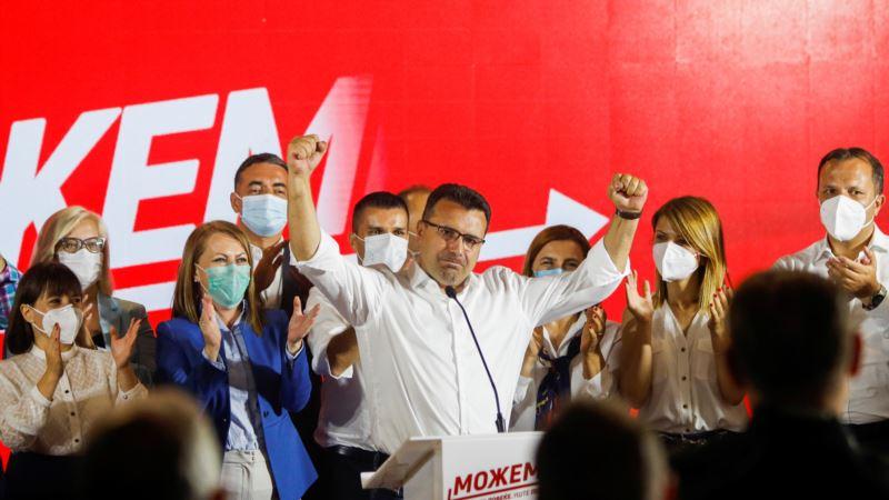 Severna Makedonija: Socijaldemokrate proglasile pobedu