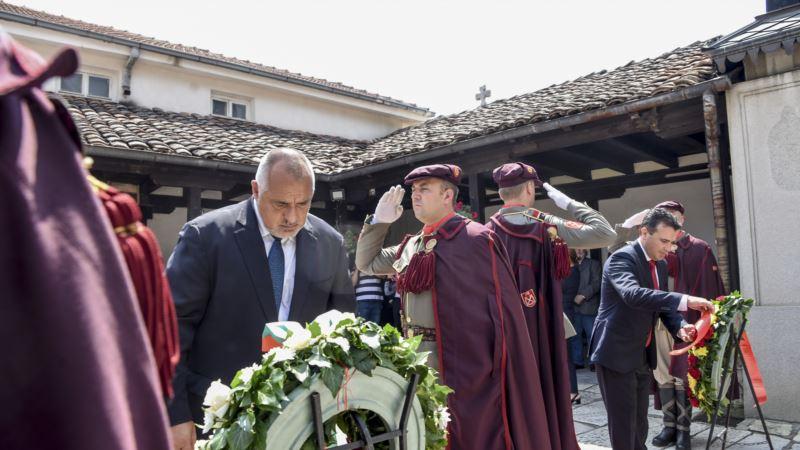 Razgovori Severna Makedonija i Bugarska zakočili na Goce Delčevu
