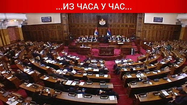 Predlog budžeta pred poslanicima