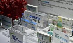 Sinofarm prijavljuje svoju kovid-19 vakcinu na tržište
