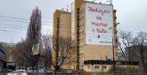 Širom zemlje osvanuli uznemirujući posteri napisani drhtavim dečijim rukopisom FOTO