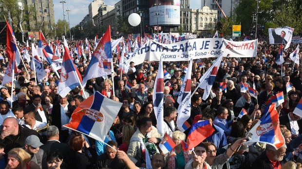 Skup Budućnost Srbije u Beogradu