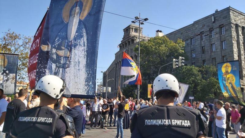 Skup protiv Parade ponosa u Beogradu