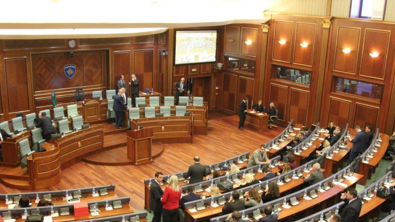 Skupština Kosova formirala istražnu komisiju o deportaciji