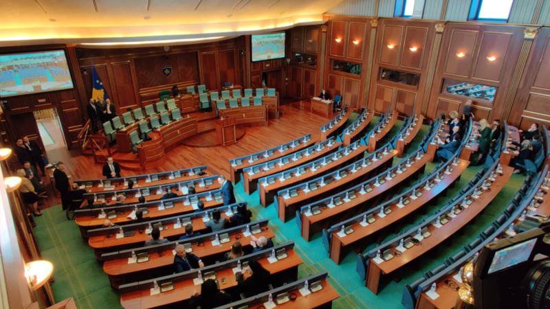 Skupština Kosova glasa o Nacrtu zakonu o vrednostima OVK