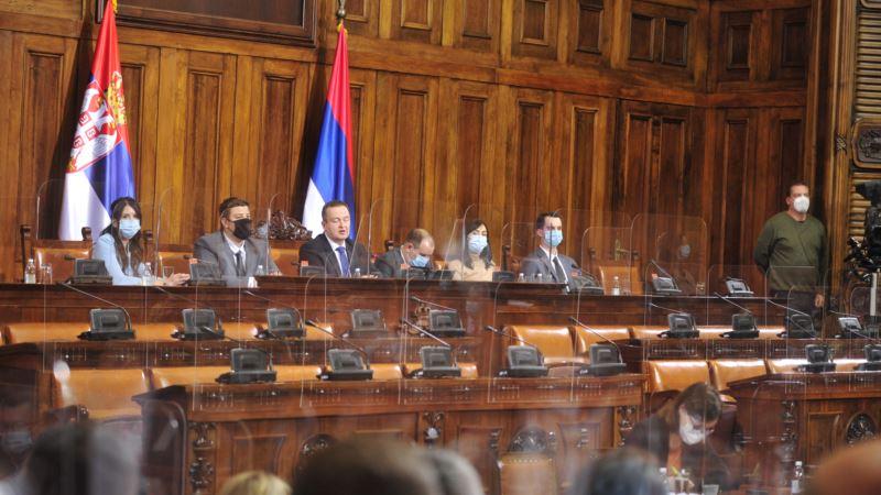 Skupština Srbije 26. oktobra glasa o Zakonu o ministarstvima