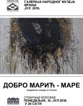 Slike Dobra Marića Mareta u Vranju