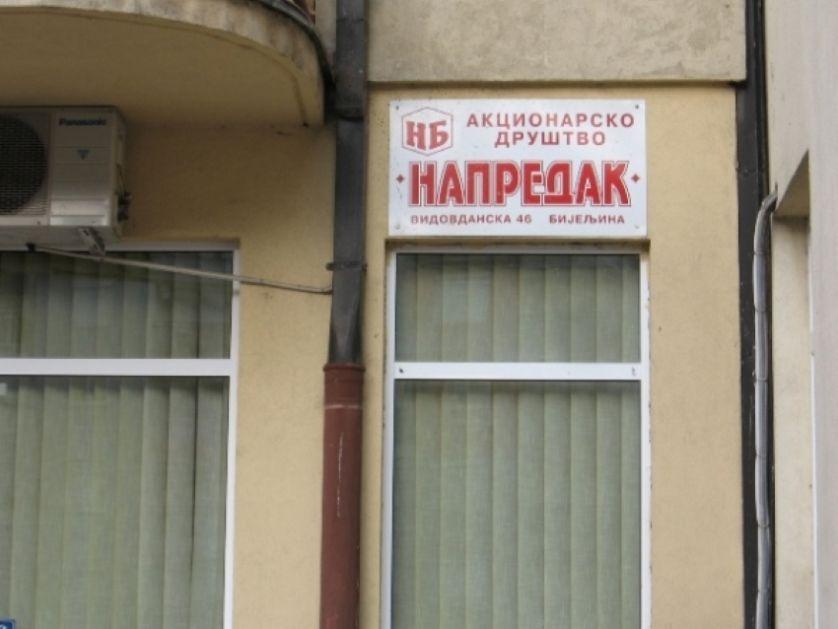 """Slobodan Ćurčić preuzima i bijeljinski """"Napredak"""""""